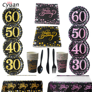 Cyuan 30 40 50 60 Years Paper Plate Cup Napkins Adult Birthday Party Decor Disposable Tableware Gold 30th Milestone Party Adult
