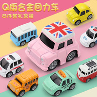 Car Toy Car Boy Engineering Vehicle Toy Car Effective All Types of Car Unisex Small Engineering Vehicle Pull Back Car Alloy