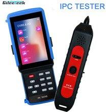 IPC-9310S 4-дюймовый дисплей 4K H265 IP 8MP CVI 8MP TVI 5MP AHD видео системы наблюдений тест профессиональные инструменты тестирования с кабельным тестом