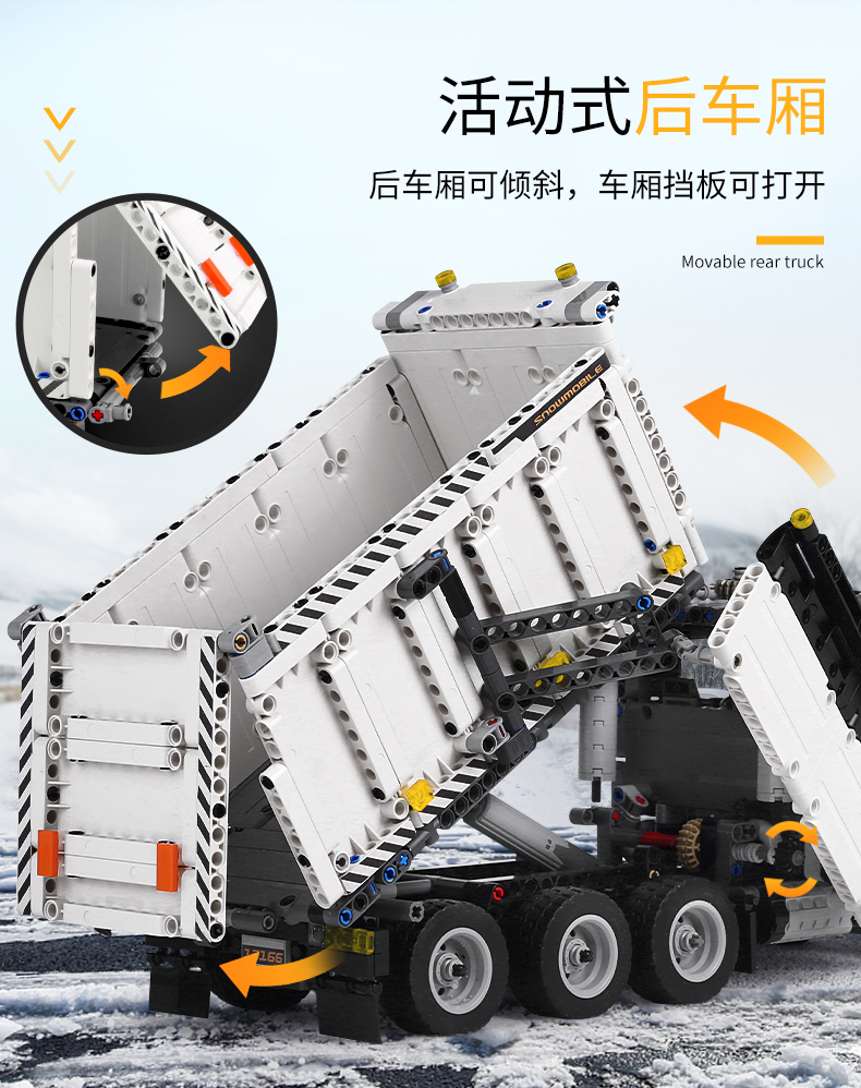 MOULD KING 13166 MOC-29800 Compatible 42078 Snowplow Truck Building Block (1694PCS) 3