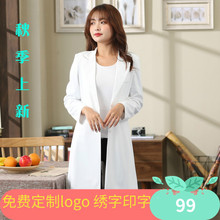 The new white gown doctor takes a long sleeve medical cosmetic cosmetic skin management dental suit jacket