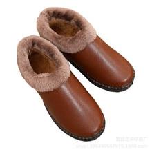 KUYOMENS Windproof Women Winter Shoes Snow Boots Warm Fur In