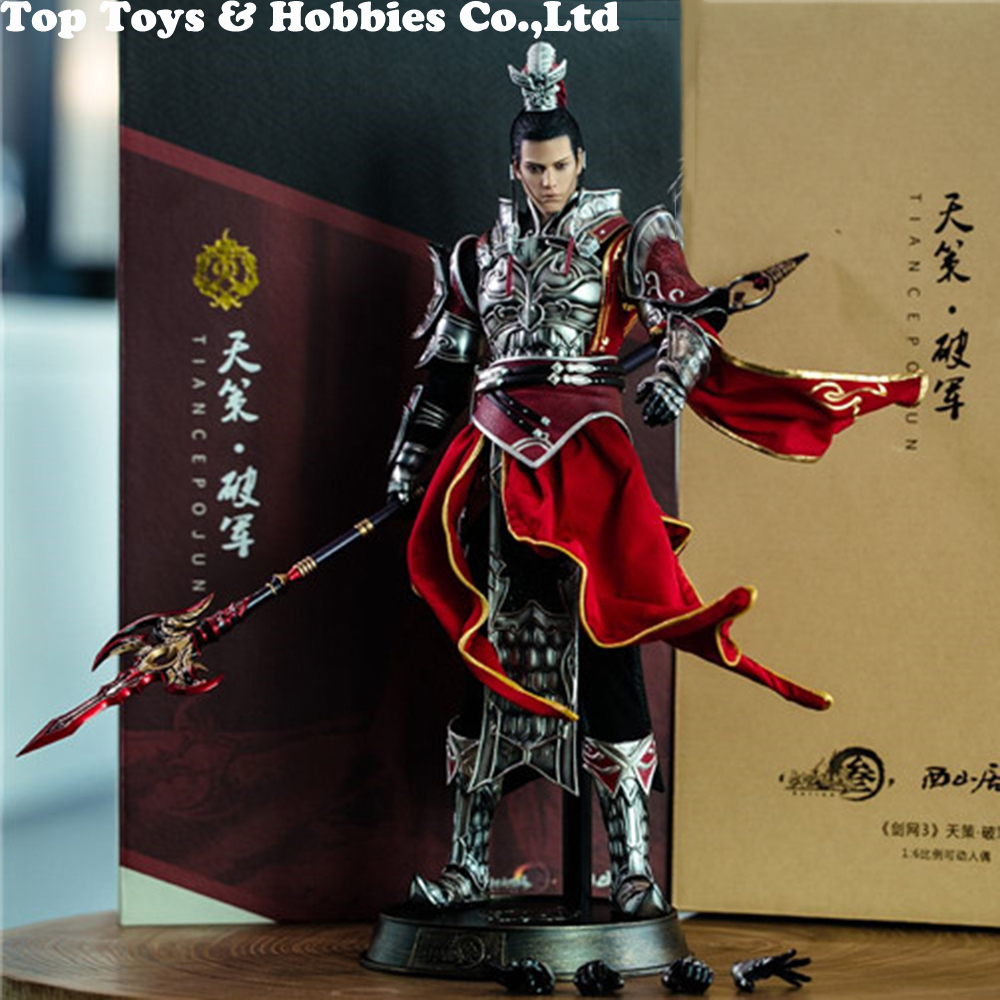 """1/6 Scale Game Version Tian Ce Handsome Male  Tian Ce Bingren Tianze action figure 12""""male Action Figure Collection Toys Gift"""