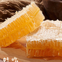 Granja de miel con forma de panal, 500g, colmena de abeja Natural, postre nutritivo para mujer