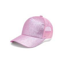 Czapki damskie czapki letnie czapki baseballowe cekiny błyszczące roztrzepany kok czapka typu Snapback czapki przeciwsłoneczne kobiety dziewczyna kucyk czapka kucyk czapki baseballowe tanie tanio NoEnName_Null Dla dorosłych Akrylowe WOMEN Na co dzień Regulowany m051611 Jeden rozmiar Stałe