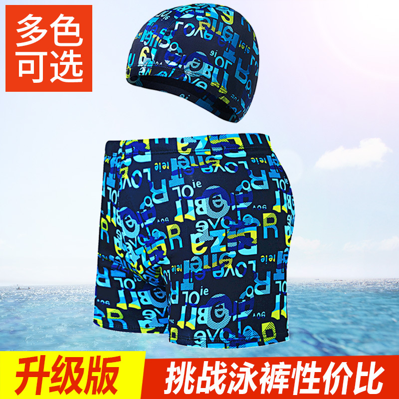 New Style Swimming Trunks Men's Boxer Briefs Large Size Loose And Comfortable Casual Fashion MEN'S Swimsuit Beach Hot Springs Fa