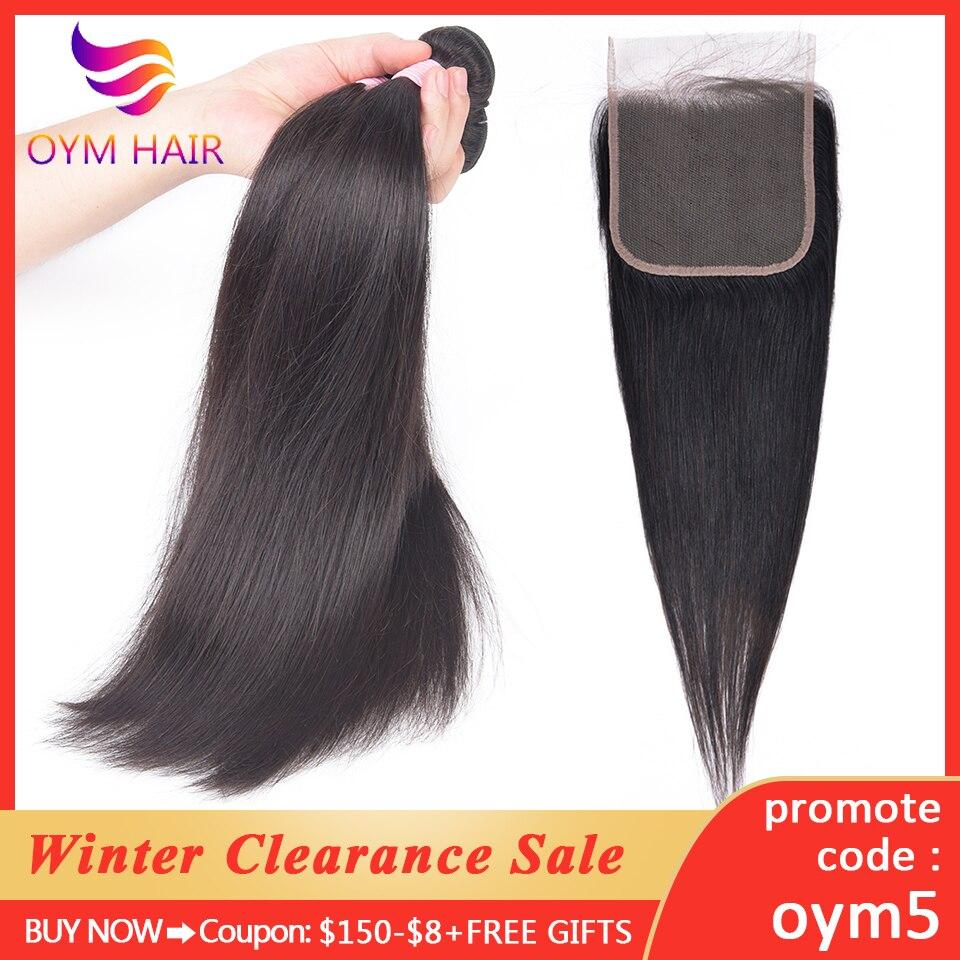 OYM HAIR Human Hair Bundles With Closure Brazilian Straight Hair Bundles With Closure Remy Hair 3 Bundles With Closure