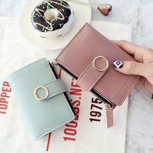 Women Girls Fashion Leather Card Holder Short Wallet Coin Purse Organizer Pocket Small Coin Bag F42A цена 2017