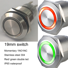 19mm 6V,12V,24V red/green double led 1NO1NC Momentary  Electric Metal Waterproof Switch