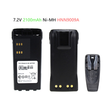 HNN9009A Battery for Motorola GP328 HT750 HT1250 HT1550 PRO5150, PRO7150 + Clip