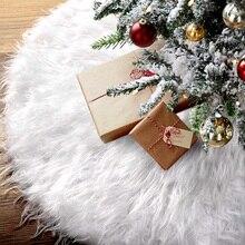 Белая юбка для рождественской елки, плюшевый ковер из искусственного меха для рождественской елки, украшения для рождественской елки, ново...