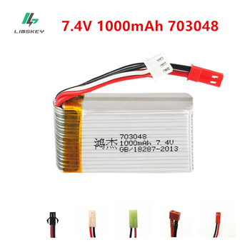 7.4V 1000mah 703048 Lipo Battery For MJXRC X600 upgrade 7.4V 1000mah 25c Lipo Battery for Remote Control toys battery parts 2S image