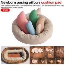 Реквизит для детской фотосъемки, аксессуары для новорожденных, позирующие подушки, подушка для детской фотосъемки