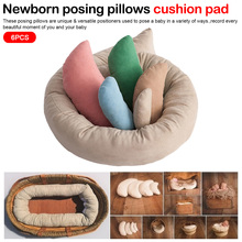 лучшая цена Baby Photography Props Accessories Newborn Posing Pillows Cushion Pad for Infant Baby Photo Shooting