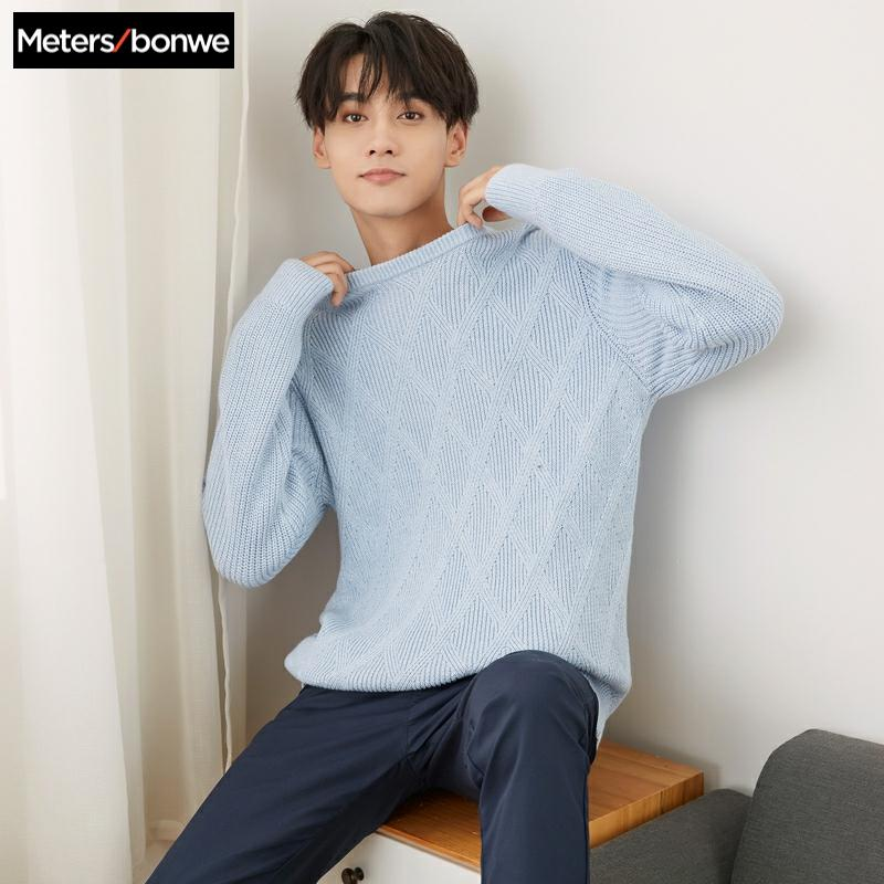Metersbonwe New Brand O-Neck Sweater Men 2019 Winter Fashion Long Sleeve Knitted Men Cotton Sweater High Quality Clothes