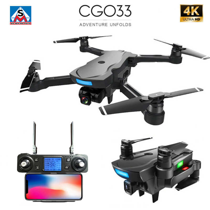 CG033 Brushless FPV Quadcopter עם 4K UHD Wifi Gimbal מצלמה RC מסוק מתקפל Drone GPS Dron ילדים מתנה VS f11 זן K1