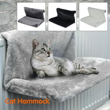 Cat Hammock   1