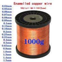 1000g 0.04 0.05 0.06 0.08 0.1 0.15 0.2 0.25 0.31 1.0 1.2 mm Qa-1-155 Wire Enameled Copper Wire Magnetic Coil Winding High temper