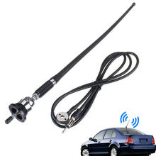 "Spring soft rod 16"" antenna 54"" antenna extension cable 180 degree rotating base Universal car roof radio AM/FM antenna(China)"