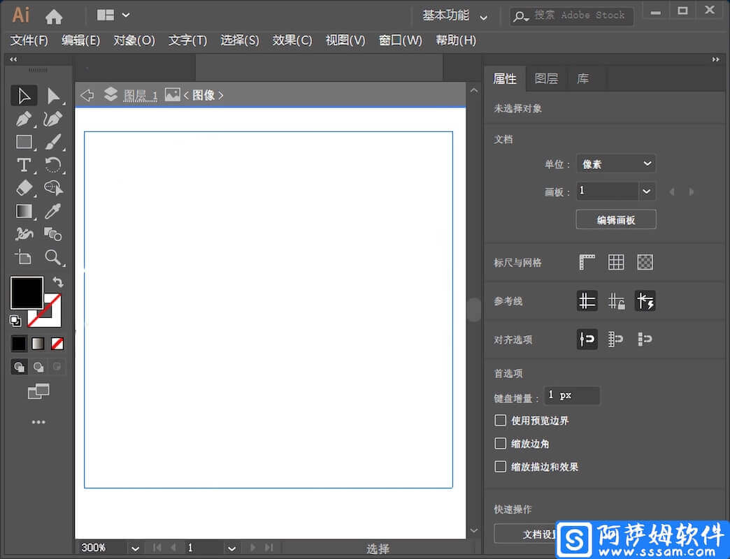 Adobe illustrator for Mac 2019 v23.1.0 中文直装特别版