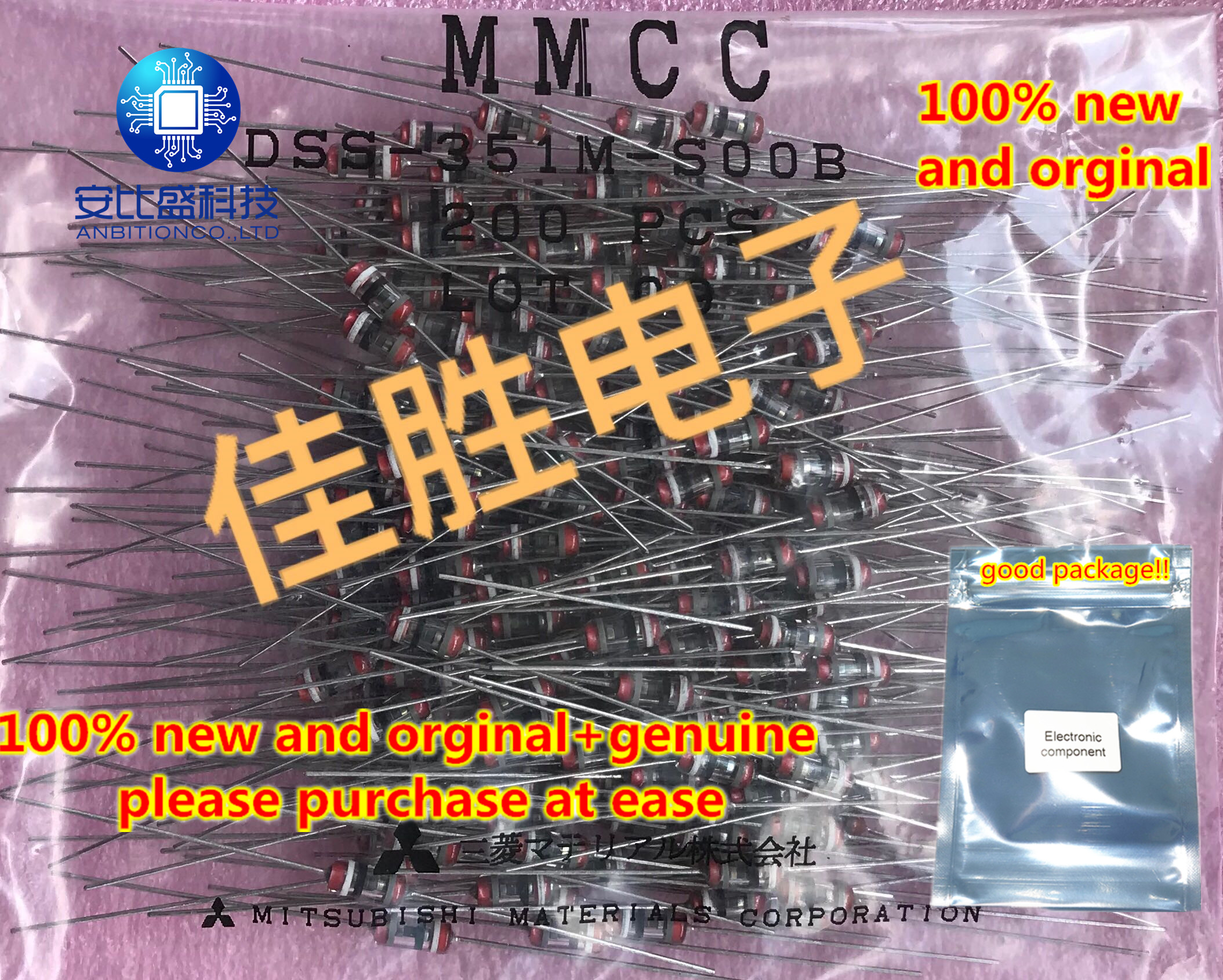 20pcs 100% New And Orginal DSS-351M-SOOB 350V Glass Gas Discharge Tube Screen Printing Gray Black And White Three Color In Stock