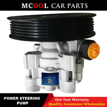 For New Steering Pump Chevrolet Captiva 2.4L 2011- Power Steering Pump  95048324 brand new power steering pump w pulley for chevrolet captiva 2 0 2008