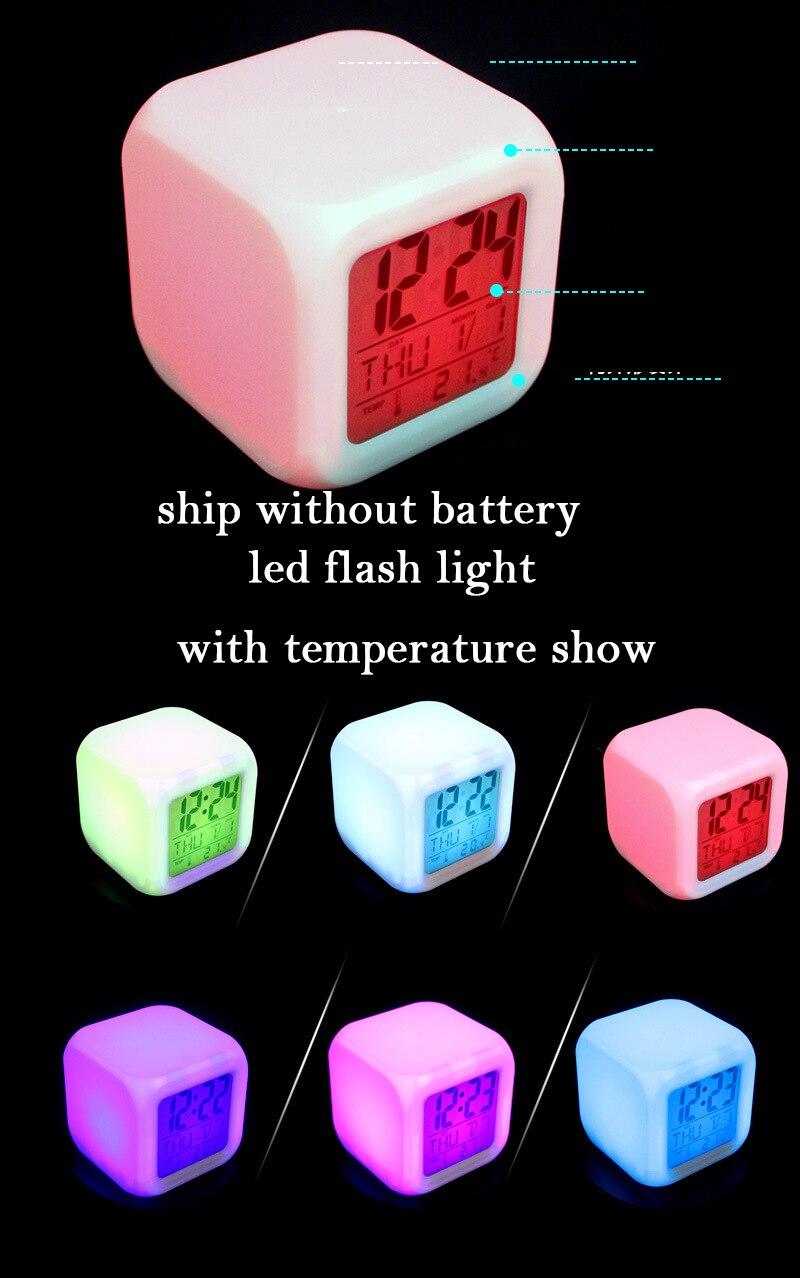Colorful Alarm Clock