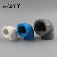 2pcs 20 25 32mm Female Thread 90 Degrees Elbow Connector 1/2'' 3/4'' 1'' Water Supply Pipe Reducing Connector Garden Hose Joints lemo 1p series 2pin connector pab plb 60 degrees dual positioning pins medical connector 2 pin oximetry sensor connector
