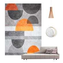 Современный разноцветный напольный коврик с геометрическим рисунком