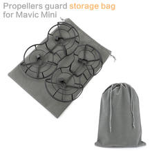 Защитный чехол для mavic мини пропеллер защитная сумка хранения