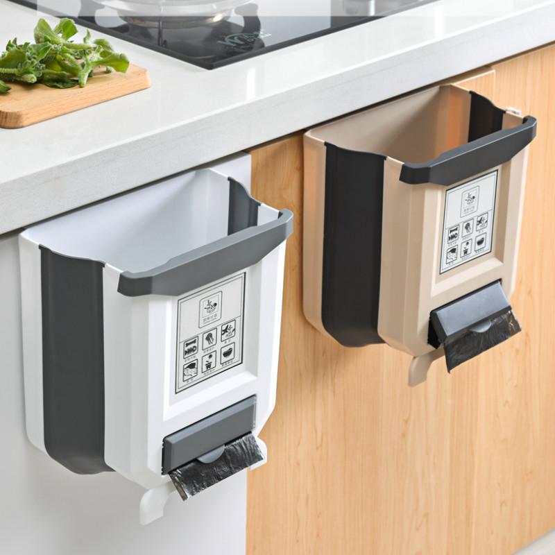 9L Folding Waste Bins Kitchen Garbage Bin Foldable Car Trash Can Wall Mounted Trashcan for Bathroom Toilet Waste Storage Bucket