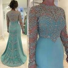 Блестящее длинное свадебное платье с жемчужинами и стразами