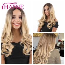 HANNE Blonde Ombre Wig  Long Wavy Wig Natural Cosplay Wigs for Black Women Synthetic Wigs Hair