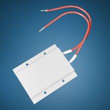AC DC 36 В постоянная температура PTC алюминиевый нагревательный элемент Керамический нагреватель 77*62 мм