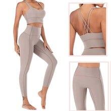 Çıplak hissediyorum Yoga seti Yoga tayt seti kadın spor takım elbise Yoga giysileri yüksek bel Gym egzersiz spor salonu spor giyim