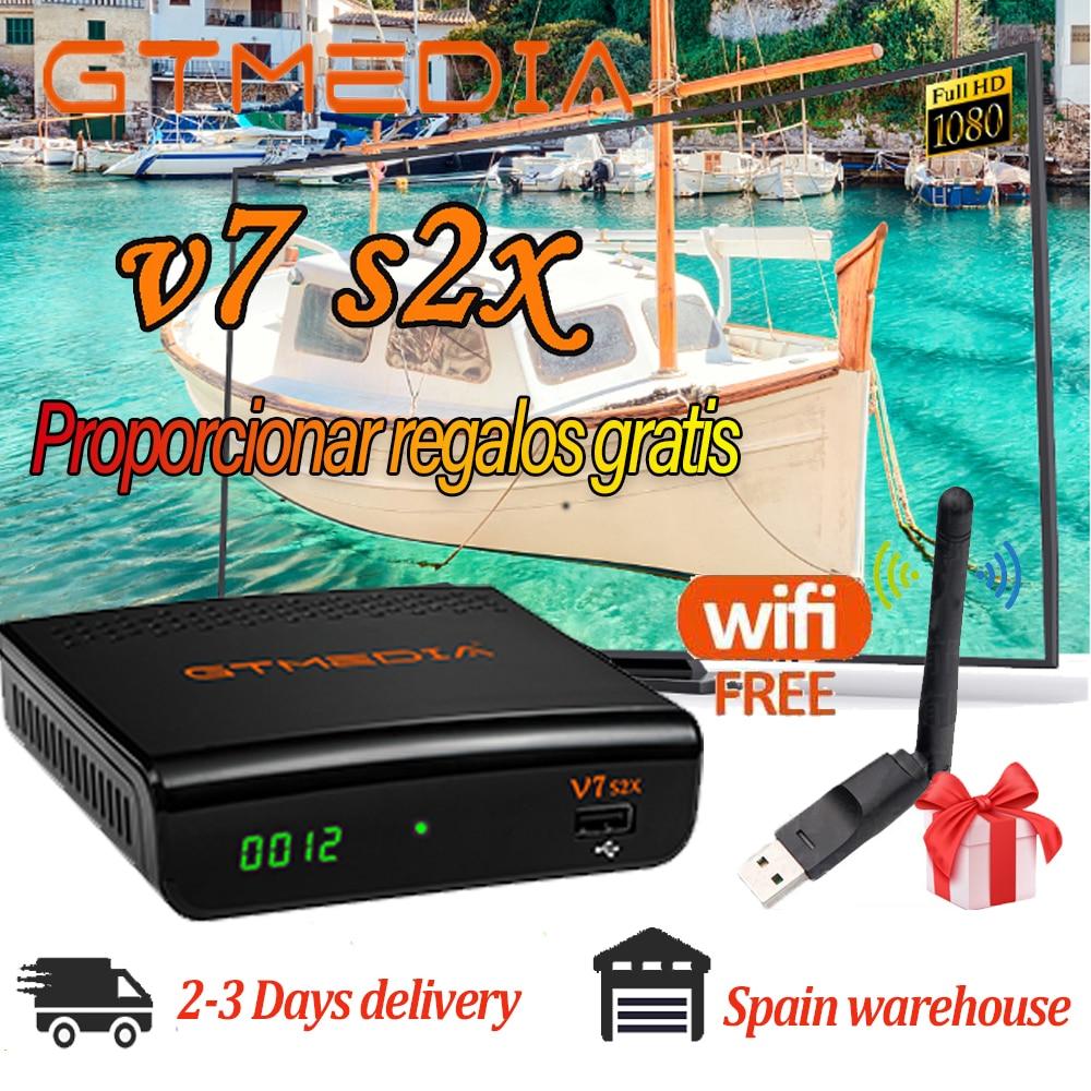 Приемник FAT gtmedia V7 s2x DVB-S/S2/S2X, спутниковый ресивер, форма обновления freesat V7 V7s, включает USB Wi-Fi, аналогичный gtmedia V8X hd