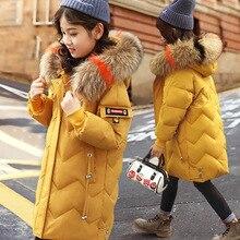 Зимняя куртка-пуховик для девочек; парка с натуральным мехом и капюшоном; российское зимнее пальто; Новинка года; детская верхняя одежда; Длинная одежда для подростков