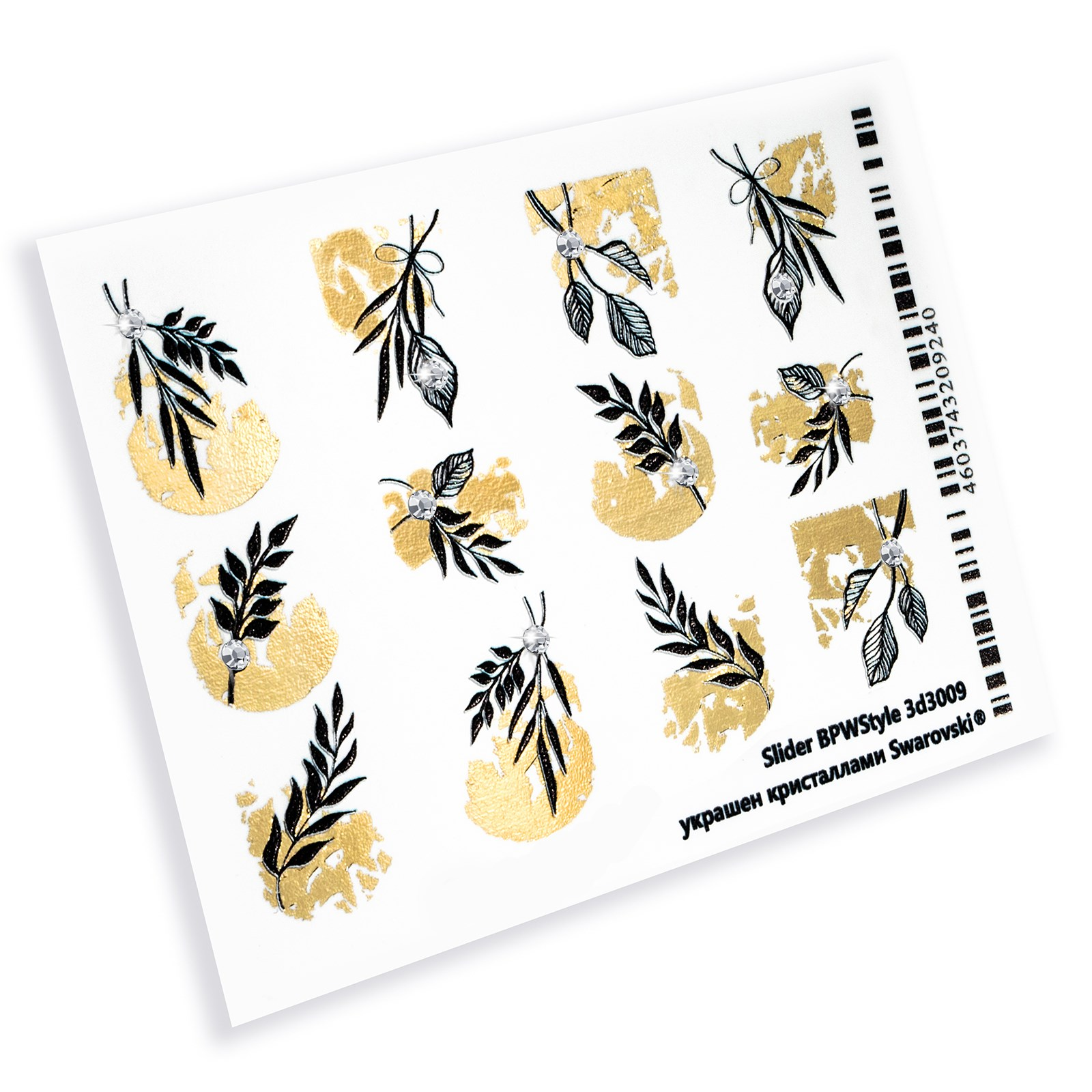 BPW. Style, 3D Slider Design With Crystals Branches With Gold, 3d3009