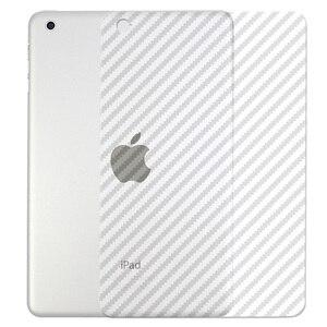 2 шт 3D защитная пленка из углеродного волокна для Apple iPad 10,2 ipad air 10,5 2019 ipad pro 12,9 11 2018 полная защита экрана