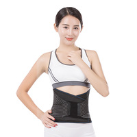 Tourmaline Self heating Double Adjust Back Pain Relief Waist Support Sport Accessories Back Support Brace Belt Lumbar Lower Wais