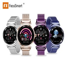 Focus mart H2 montre intelligente femmes tension artérielle tracker podomètre femme smartwatch bracelet pour dame ios android(China)