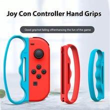 Empuñaduras de mano Con control Joy-Con para Nintendo Switch, accesorios para juegos de boxeo y Fitness, 1 par
