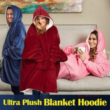 Sofa Blanket Sweatshirt Christmas Comfy Pullover Hoodie for Women Sherpa Coats Sudadera-Mujer