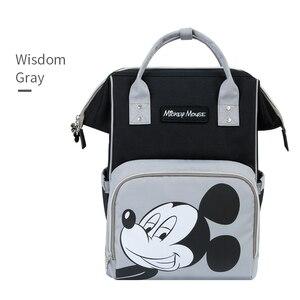 Image 5 - Disney Minnie mumya analık bez torba büyük kapasiteli bebek Mickey Mouse bebek bezi çantası seyahat sırt çantası hemşirelik çanta bebek bakımı için