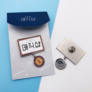 BADGE Brooch Badge-Accessories Pin 5th Muster Metal KPOP Clothes-Hat-Backpack-Decoration