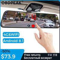 Dash cam 4G 12 pouces voiture rétroviseur flux médias double 1080P Android miroir voiture dvr ADAS Super nuit avant et après FHD