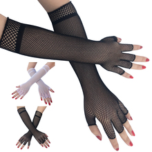 Black White Women Sexy Fishnet Elbow Gloves Hollow Out New Fashion Punk Goth Lady Disco Dance Costume Half-finger Mesh Gloves