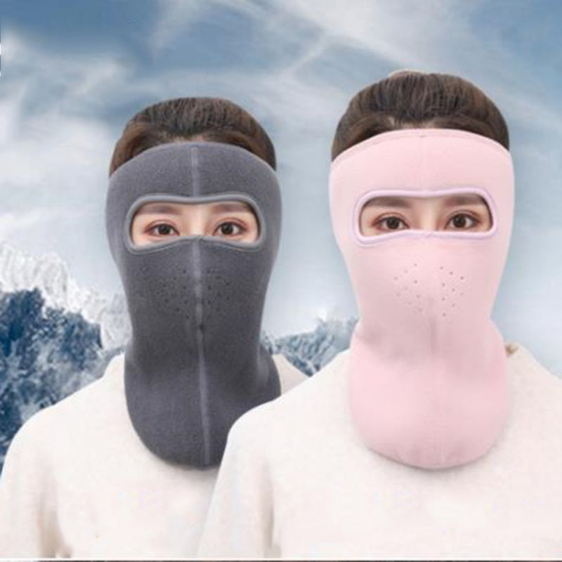 2-in-1 Full Face Mask Women Men Thermal Dust-proof Breathable Balaclava Mouth Ear Cover Warmer Mask