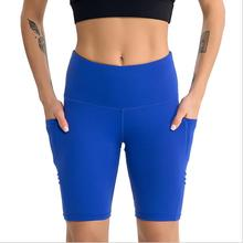 High Waist Seamless  Slim Fitness Gym Women Compression Push Up Girls Shorts