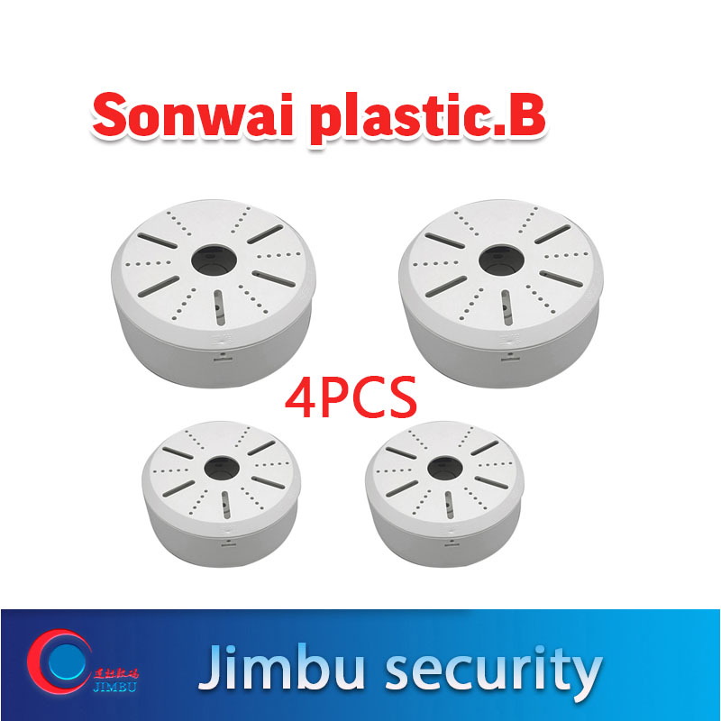 Dome IP camera wall bracket ABS plastic 4PCS universal security cctv camera bracket apply Tibetan plastic boxCCTV Accessories   -